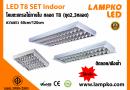 LED T8 BOX INDOOR 02