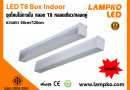 LED T8 BOX INDOOR 01